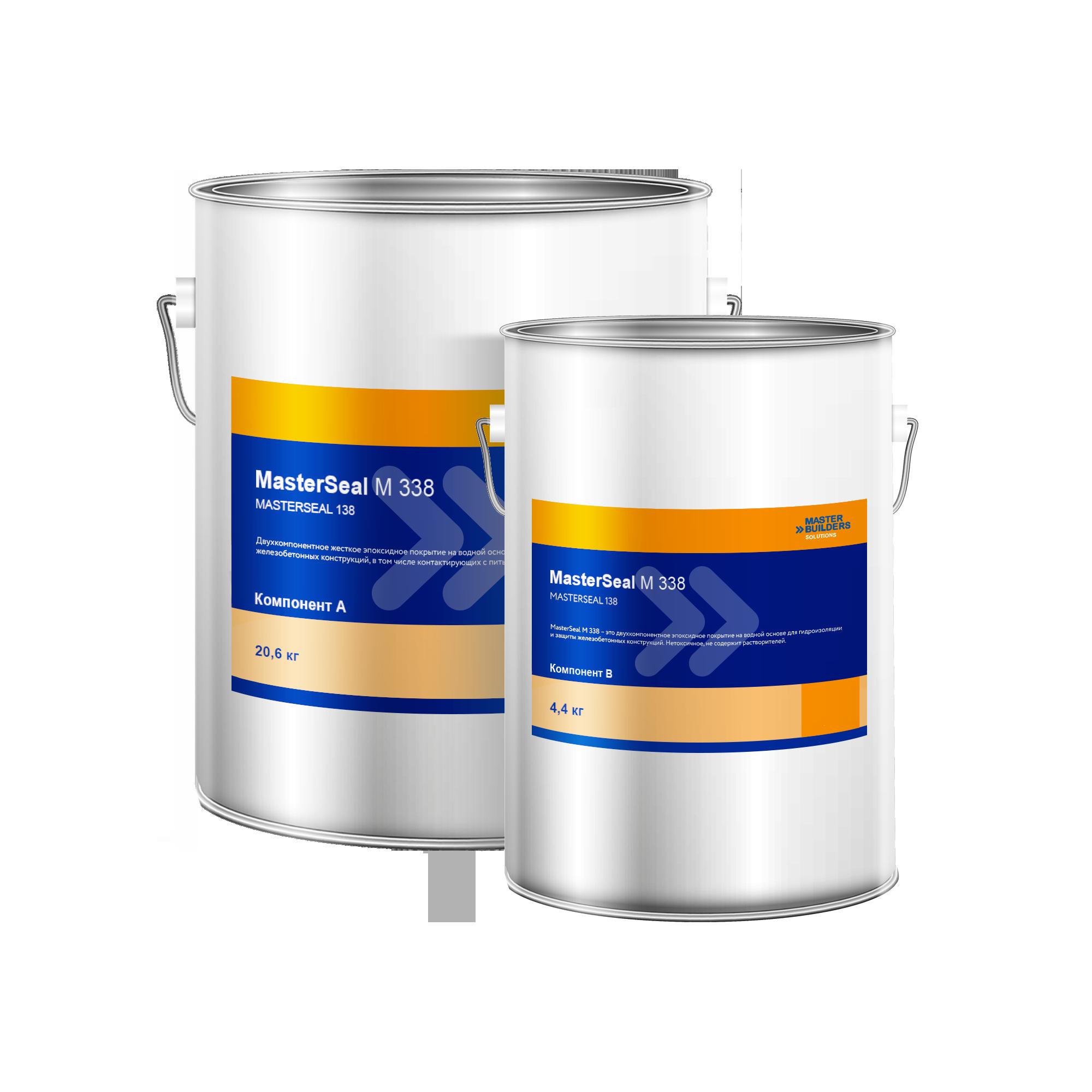 Купить в москве гидроизоляцию для бетона марка бетона f35