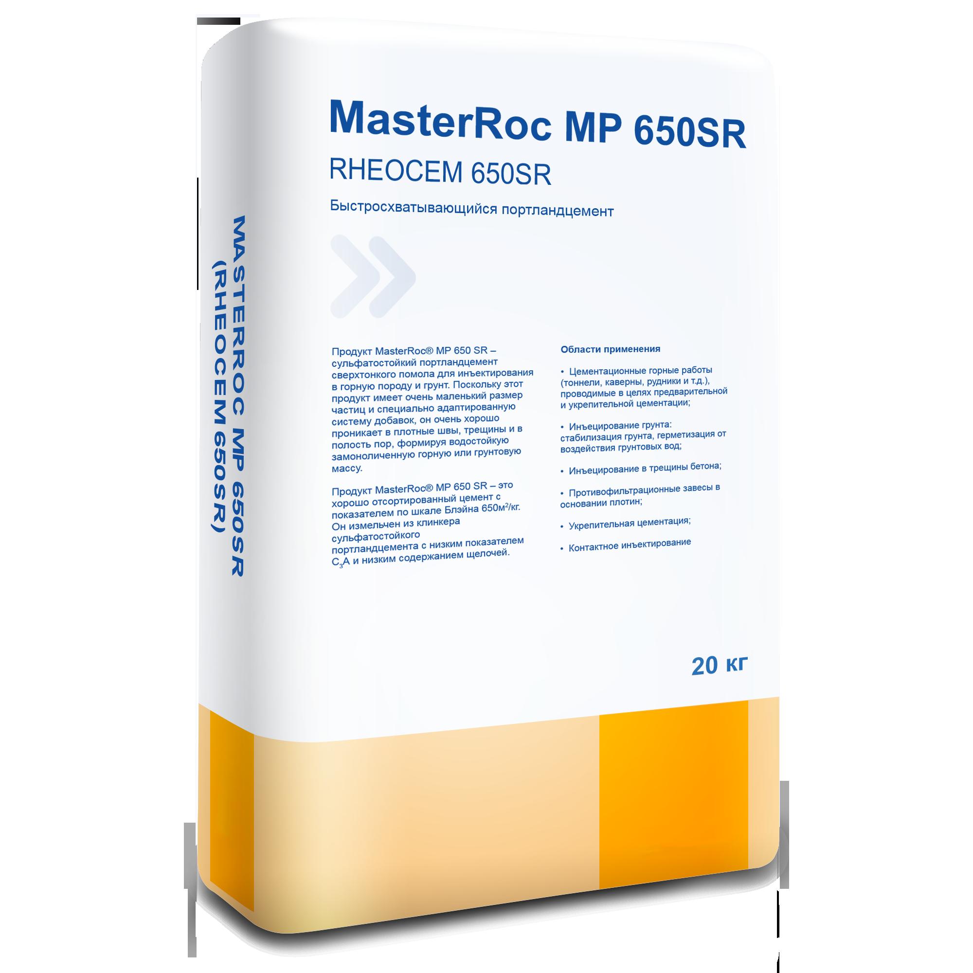 MasterRoc MP 650SR