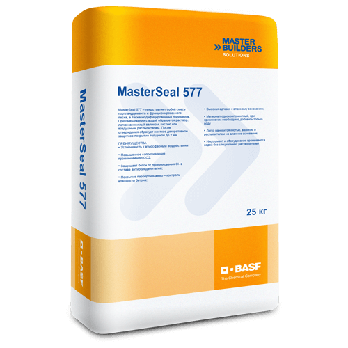 MasterSeal 577