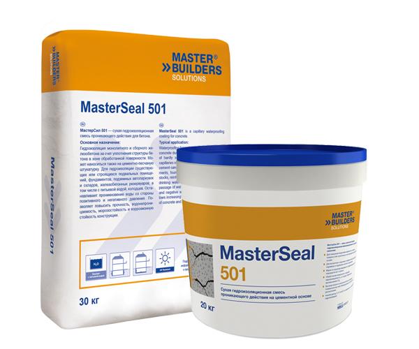 Гидроизоляция на бетон купить краска для бетона для наружных работ купить в спб