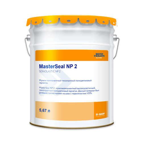 MasterSeal NP 2 (SONOLASTIC NP 2)